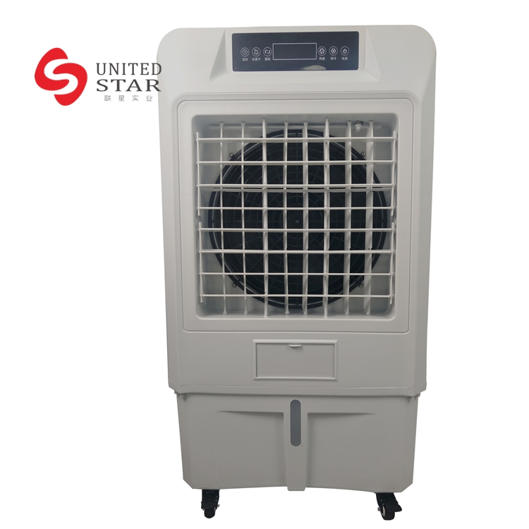 New Type Portable Auto Evaporative Air Cooler