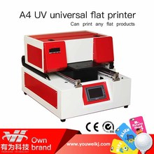 Professional Manufacturer cheap plastic card printer for xcmg spare parts
