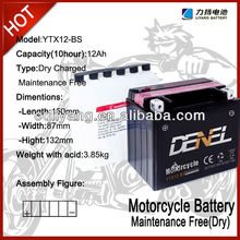 trike chopper three wheel motorcycle battery