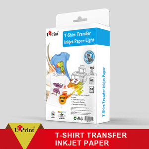 T-shirt transfer inkjet photo paper for dark color textile heat transfer printing paper