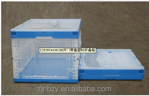 plastic crate with foldable lid