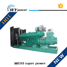 Hot sale Yuchai 600kw diesel all power brand kraft generator