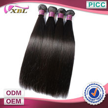 XBL Machine Weft Top Selling Natural Looking Brazilian Human Hair