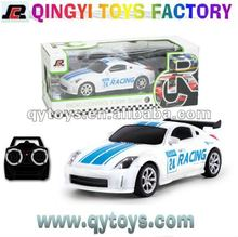 1:24 4 Channels RC Toy Cars Hot Sale New Kids Toys for 2012 Electric Toy Cars for Kids