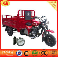 High Quality Factory Price three wheel motorcycle 200cc