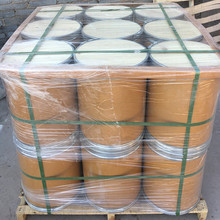 Fireproof Thermal Insulation Binder Refractory Castable