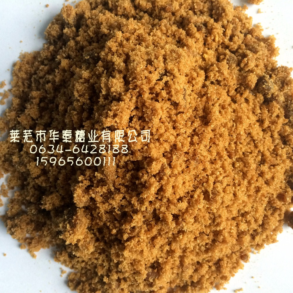 Traditional brown rock sugar [50kg] wholesale