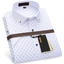 <strong>Liquid</strong> Ammonia non-ironing business men office formal shirts