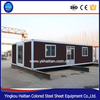 2016 pop hot sale new prefab house container light steel structure container hotel room modular house