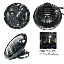 Round 7 Inch Headlights for Harley Davidson Motorcycle and Jeep Wrangler JK TJ, 75W