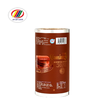 Multilayer metalized food grade bopp laminating roll film for snack Packaging