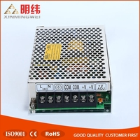 MS-150-12 150W 12V 12.5A classical switching power supply