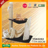 Luxury Cat Hammock Bed