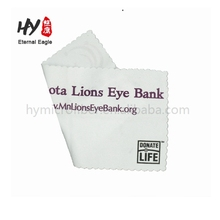 2014Portable microfiber cleaning cloth eyeglasses accessories for glass/iphone/ipad/lens/Optical