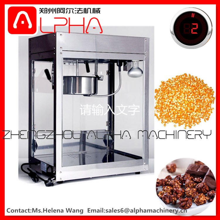 Popcorn machine/popcorn making machine/pop corn machine for sale