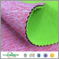 New micro fleece stretch Double Bonded Fabrics For Jacket