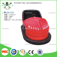 wenzhou xiaofeixia water bumper car for sale