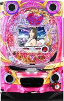Economic and Efficient pachinko how to play wholesale online