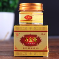 Mosquito Repellent Liquid ,Essential Balm Cool And Refreshing Oil Relieve Pain china manufacture wholesale
