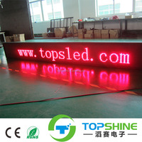 top shine Alibaba Express Semi outdoor/indoor/outdoor P10 Single Red Color Led Display Module TS