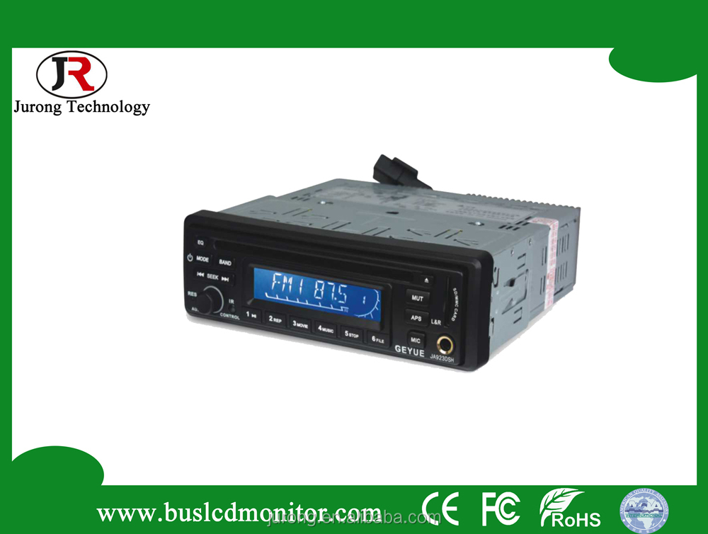 Single-disc 1 din full function DVD player for car