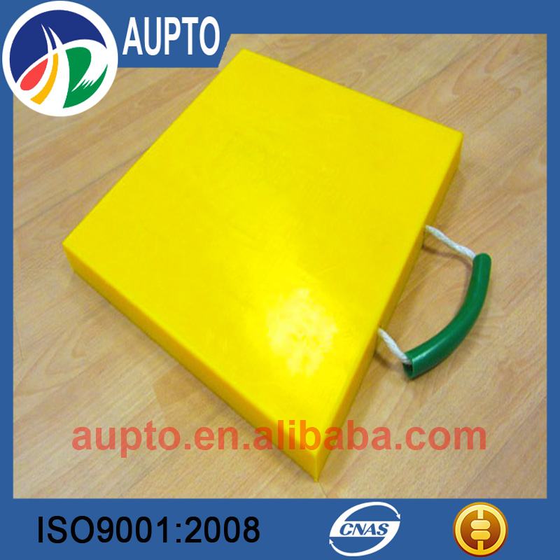 High hardness machined uhmwpe crane outrigger mat with Thoughtful service / uhmwpe crane outrigger pad from Aupto