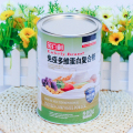 Lower Price Tin Can Box High Quality For Food/Tin Can for Dry Food