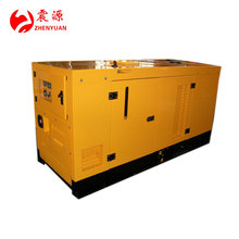 Wholesale high quality ZYY18 gen set, diesel electricity generator