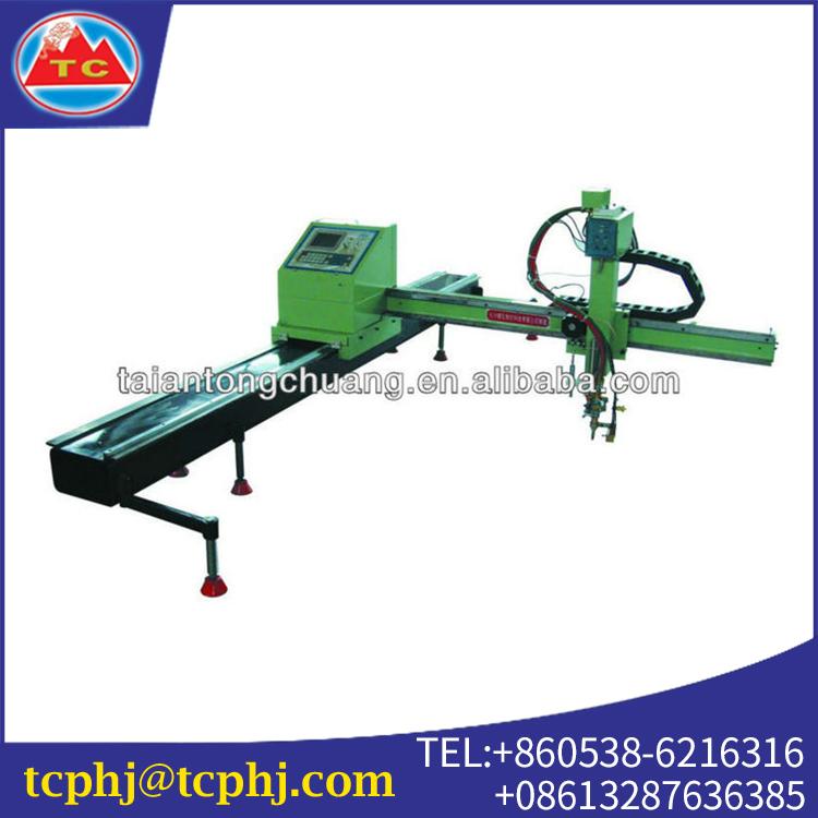 plasma metal cutting machine price