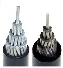 8.7-10kv three-core PVC insulated PVC sheathed power cable