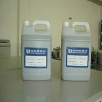 good performance 5% concentration nano oil additives for motor bearing lubricant