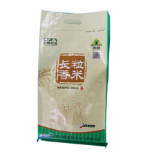 Customized made portable japan pp woven rice bag with opp lamination