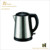 1.2L Stainless Steel 110v Electric Water Kettle