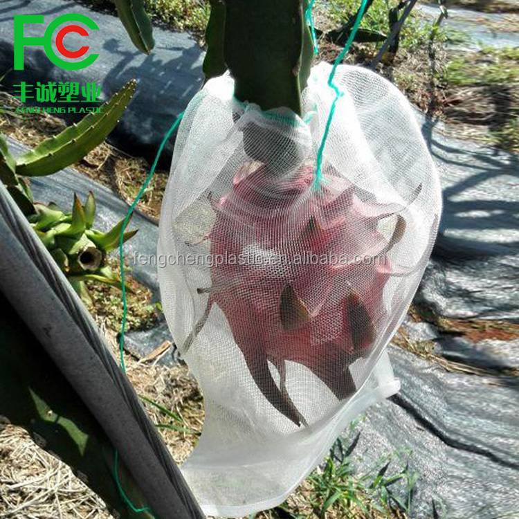 New product PE mono filament plain weave polyethylene anti insect net bags,fruit protection fabric bags