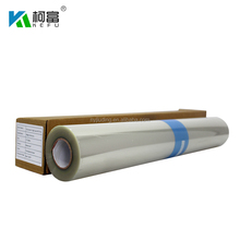 Eco-solvent inkjet clear film for silk screen & plate-making film