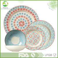 Best Selling Baby Product MMDS0502-2041 Walmart Dinnerware Sets