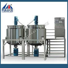 FLK hot sale resin mixing machine applied in liquid products