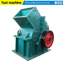 China mine machine personal use small hammer crusher broken machine/ISO CE Good Selling Factory Price Stone Crusher For Sale