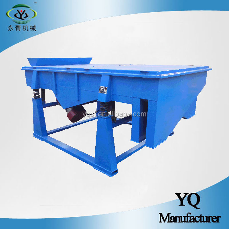 portable sand screening machine sand screen vibrator