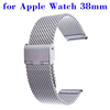 alibaba express accessorie stainlless steel watch band for Apple Watch with high quality