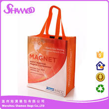 promotional products supplier custom non-woven laminated shopping bag
