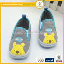 2015 Online cheap wholesale hard sole baby shoes walking shoes