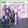 Professional manufacture milking machines for cows for sale