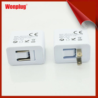 Wonplug supplier patent multi pin mobile phone charger with CE,ROHS certificate