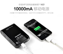 10000mah universal foc power bank with LED flashlight Lcd display MP3 earphone output