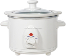 NSC-15 1.5qt White Round Slow Cooker