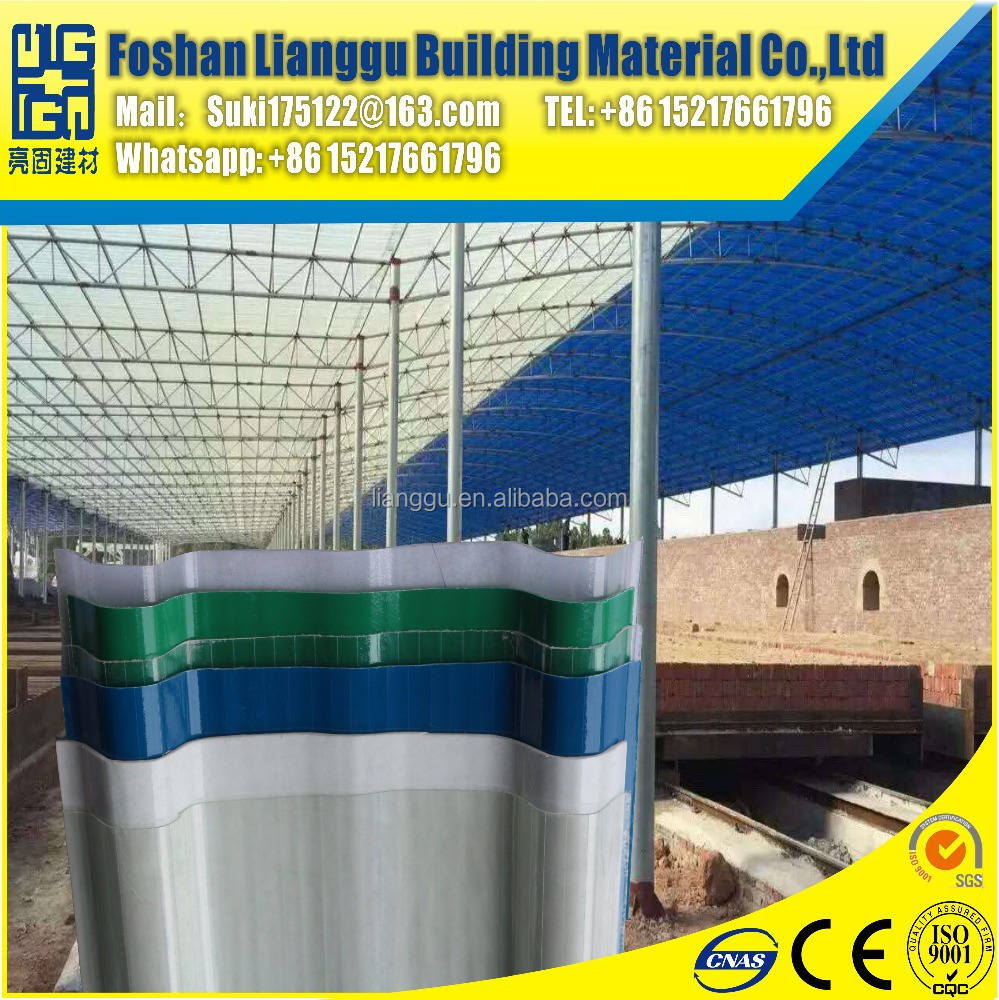 best selling color corrugated roof sheets sealant