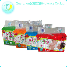 China brands wholesale disposable printed soft surface baby pants diaper