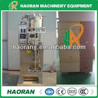 Simple Operation Small Liquid Macking Machine With Hao Ran Brand