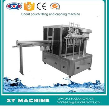 High quality water pouch filling machine use for eight treasure gruel.